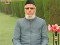 [18 July 2012] قصص الانبیا - Prophetic stories - Urdu