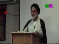 [Ramadhan 2012][1] انسان اور اخلاق Insan aur Akhlaq - H.I. Askari - Urdu