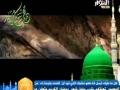 خطبة الرسول الاكرم ص في شهر رمضان Sermon of the Prophet (saww) - Arabic