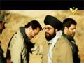 [03] Al-Ghaliboun-2 مسلسل الغالبون الجزء 2 - الحلقة الثالثة - Arabic