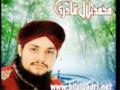 Ye Kiun Kahon Na Mila Tishan Kam Ko Pani By Hafiz Bilal Qadri - Manqabat - Urdu