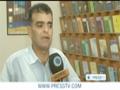 [22 July 2012] Palestinian refugees face unjust situation during Ramadan - English