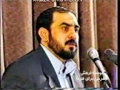 [2] روشنفکری دینی ضرورتی مجدد - Roshanfekrie dini zaroorate mujaddad - Rahim Pour Azghadi - Farsi