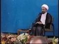سخنراني شب پنجم ماه رمضان - 03/05/1391 H.I. Ali Raza Panahian - Farsi