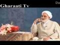 سخنراني شب سوم ماه رمضان - آثار و پیامدهای گناه 3 - Farsi