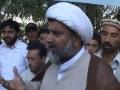 Visiting Gyaari Shuhada گیاری سیکٹر کے شھداکو خراج تحسین - Urdu