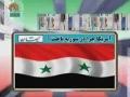 [24 July 2012] Program اخبارات کا جائزہ - Press Review - Urdu