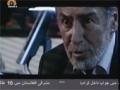 [04] سیریل روز حسرت - Serial : Day of Regret - Urdu