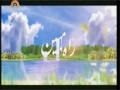 [22 July 2012] راہ مبین - Clear Path - Urdu