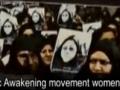 Imam Khamenei emphasizes the role of women in Islamic Awakening - Farsi sub English