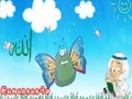 Lets learn about Mr Caterpillar! Fasting stories for children - English
