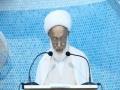 آية الله قاسم: البحرين اليوم بلدٌ مفقودٌ فيه الأمن - July 27, 2012 - Arabic
