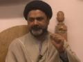 Intro Ch 73 of Quran/ Urdu / 22/07/2012