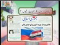 [25 July 2012] Program اخبارات کا جائزہ - Press Review - Urdu
