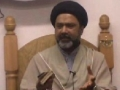Intro Chapter 74 of Quran / Urdu / 24/07/2012