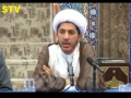 25 July 2012 لقاء الشيخ علي سلمان بأهالي سترة - Arabic