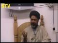 Maulana Syed Abbas Naqvi - Intro of Sura Qayamat  25/07/2012 - Urdu