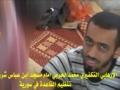 Death of Saudi Wahhabi Prayer Imam in Syria! - 27JUL12 - Arabic