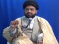 [Ramadhan 2012][9] Tafseer Surah-e-Mulk - Moulana Taqi Agha -  Urdu