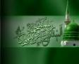 Nabi Nabi Nabi Nabi (s.a.w.a.w) - Urdu