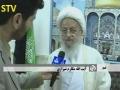 خواندن قرآن در ماه مبارک رمضان Reading the Quran in Ramadhan - Farsi