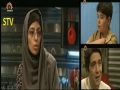 [06] سیریل ٹہوکہ - Serial Talangor - Thoka - Flip - Urdu