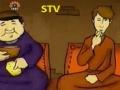 [74] Program - دلچسپ داستانیں - Dilchasp Dastanain - Urdu