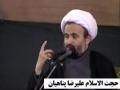 سخنراني شب دهم ماه رمضان - 08/05/1391 H.I. Ali Raza Panahiah - Farsi
