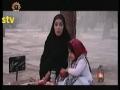 [09] سیریل روز حسرت - Serial : Day of Regret - Urdu