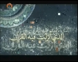 [30 July 2012][10] مہمان خدا - Guests Of God - Urdu