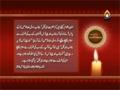 Hadith e Noor 01 - Hazrat Khadija (s.a) - Arabic Urdu