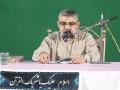 [3/3] قرآنی حقائق اور ہمارے مسائل کا حل - H.I. Ali Murtaza Zaidi - 6 Ramazan 1433 - Urdu