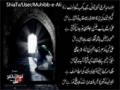 Kalam-e-Mohsin Naqvi - Urdu