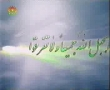 12th to 17th Rabi-ul-Awwal - HAFTA-E-WAHDAT Special Series - Hablul Mateen - Part 2 of 7 - Urdu