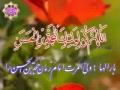 Dua Faraj - ARABIC sub PERSIAN