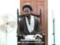 [2/2] دعائے یا علی یا عظیم کا پیغام - H.I. Syed Sadiq Raza Taqvi - 13 Ramazan 1433 - Urdu