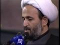 سخنراني شب يازدهم ماه رمضان - 09/05/1391 H.I. Ali Raza Panahian - Farsi