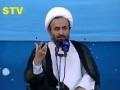 سخنراني شب سيزدهم ماه رمضان - 11/05/1391 H.I. Ali Raza Panahian - Farsi