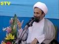 سخنراني شب چهاردهم ماه رمضان - 12/05/1391 H.I. Ali Raza Panahiah - Farsi