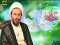 Story on Wiladate of Imam Hasan[as] - Agha Panahiyan - IRIB Clip - Farsi