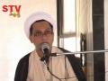 Toheed Per Etraz Ka Jawab - Dr Aqeel Moosa - urdu