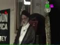 [Ramadhan 2012][15] Wiladat Imam Hasan (a.s) - H.I. Askari - Urdu