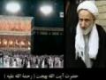 Tarke Gunah Speech By Ayatollah Taqi Behjat R.A - Farsi
