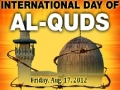 [AQC] Al-Quds International Day in North America - Al-Quds Committee invites you on 17 August 2012 - English