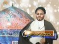 [04 Aug 2012][25] آج کا پیغام - Message of the day - Urdu