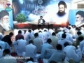 Shaheed Arif Hussaini (ra) Paasban-e-Khat-e-Imam (ra) - Ustad Syed Jawad Naqavi - 5th August 2012 - Urdu