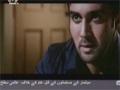 [15] سیریل روز حسرت - Serial : Day of Regret - Urdu