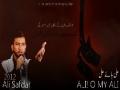 Ali Haye Ali (a.s) - Ali Safdar 2012 Nohay -  Urdu