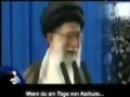 [GERMAN] Shahadat of Imam Ali (a.s) recited by Vali Amr Muslimeen, Ayatullah Khamenei - Farsi sub German