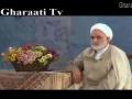 سخنراني 16 رمضان - زمینه ها و عوامل گناه 3 - Farsi